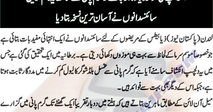 fogyás gyógynövényekkel az urdu-ban szaturnusz zsírégető