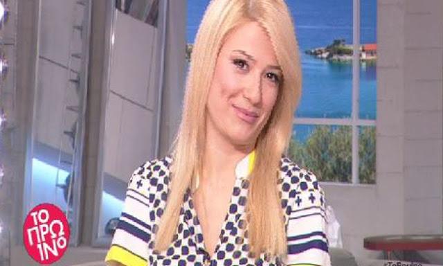 Σκορδά: «Με έχει ξεφτιλίσει δημοσίως ο…» - Τι έγινε;