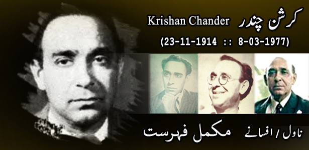 complete list of Urdu Novels and Short stories by Krishan Chander