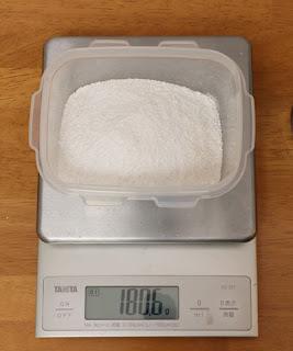 山佳化成 ワンタッチシュガーポット 1回目 60回 180.6g