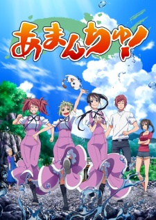 Download Amanchu! Subtitle Indonesia (Batch)