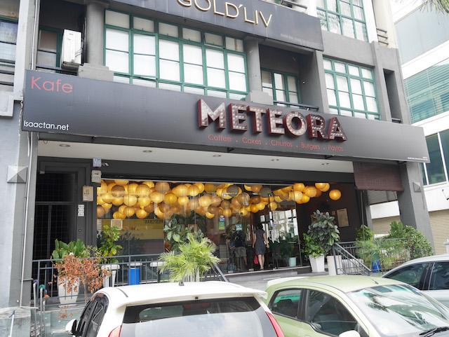Meteora Cafe
