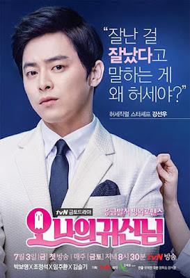 Drama korea komedi hantu baca OH MY GHOST 2015