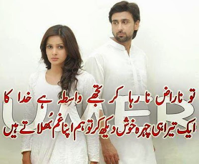 Urdu love poetry images download | judai | judai poetry | Urdu Poetry World,Urdu Poetry,Sad Poetry,Urdu Sad Poetry,Romantic poetry,Urdu Love Poetry,Poetry In Urdu,2 Lines Poetry,Iqbal Poetry,Famous Poetry,2 line Urdu poetry,Urdu Poetry,Poetry In Urdu,Urdu Poetry Images,Urdu Poetry sms,urdu poetry love,urdu poetry sad,urdu poetry download