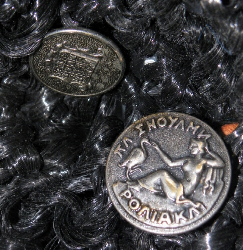 bouton  vintage chez.xyz sac baluchon