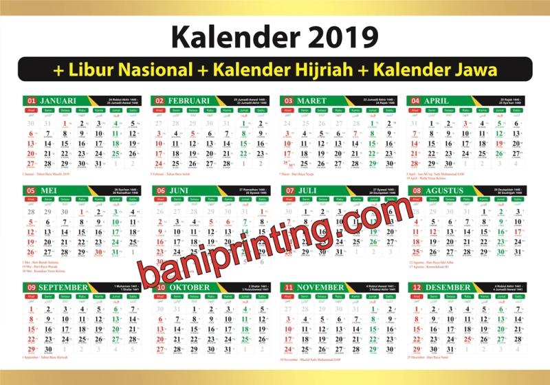 Kalender 2019 (update Kalender 2021) Lengkap Hijriyah dan ...