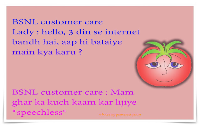 latest-funny-sms-messages-jokes