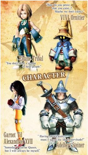 Final Fantasy IX Offline