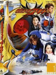 Kamen Rider Agito - Siêu Nhân Kamen Rider Agito 2013 Poster