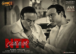 NTR Biopic Naa Songs