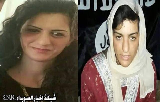 تنظيم داعش الارهابي يقدم على اعدام إحدى السيدات المختطفات من السويداء.