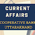 Current Affairs for Cooperative Bank Uttarakhand - Attempt Quiz ( 14 March 2019)