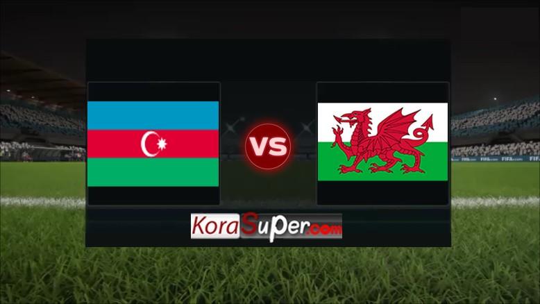 مشاهدة بث مقابلة ويلز ضد أذربيجان 06-09-2019