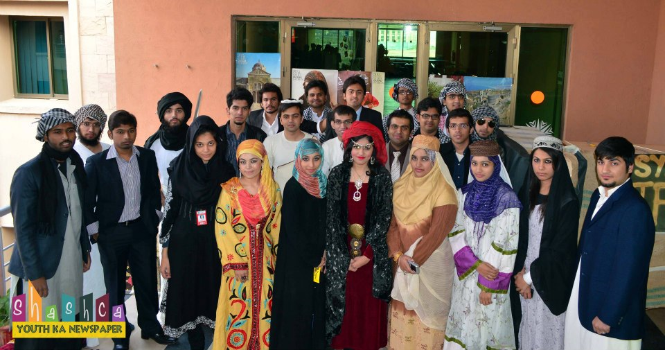 SEECS Times: Global Village 2012