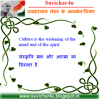 Culture is the widening of the mind and of the spirit.