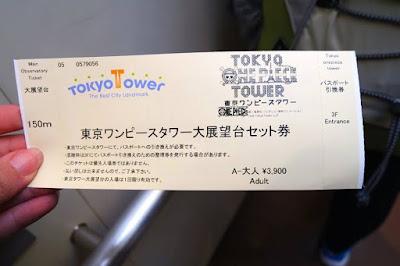 Tokyo One PIece Tower Ticket Japan