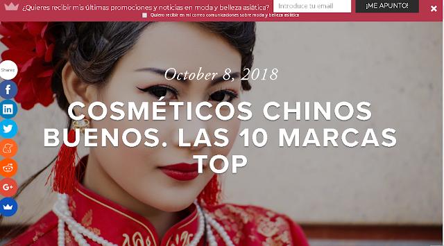 cosméticos chinos buenos - Fashionable Asia