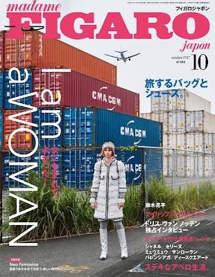 madame FIGARO japon (フィガロ ジャポン) 2017年10月号 raw zip dl