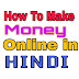 make money online in india in hindi how to make money from home in hindi online earnig ke best 5 way