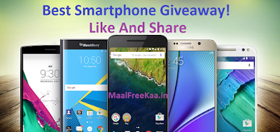 Giveaway 2017 Best Phone