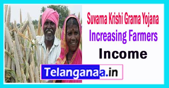 Suvarna Krishi Grama Yojana Increasing Farmers Income
