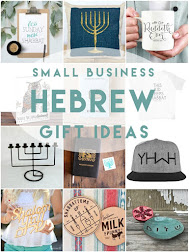 Hebrew Gift Ideas