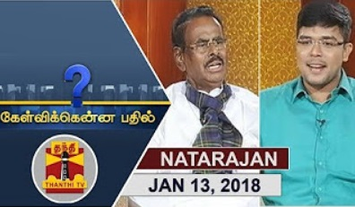 Kelvikkenna Bathil | Exclusive Interview with M.Natarajan 13-01-2018 Thanthi Tv