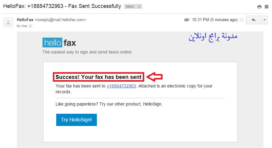 hello fax
