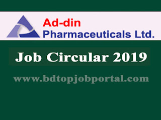 Ad-Din Pharmaceuticals Ltd. Job Circular 2019