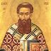 San Gregorio Palamas y la Tradición de los Padres