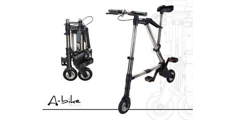 Crookedbrains: 20 Cool Folding Bikes and Creative Folding