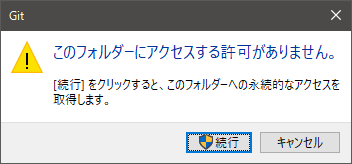 folder-access