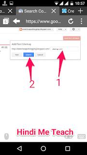 blog ko google search console me kaise add karen aur sitemap kaise