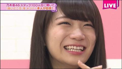Sakamichi Notes: Akimoto Manatsu weeps at staff's praise