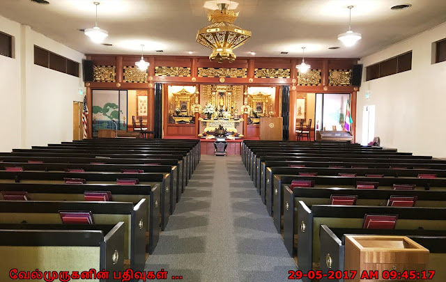 Oregon Jodo Shinshu Buddhist Temple