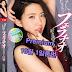 야마기시 아이카(Aika Yamagishi) 의 연속 페라 작품이있는 Premium품번