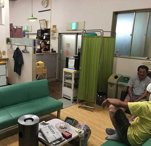 Daiko Onsen Nagoya.