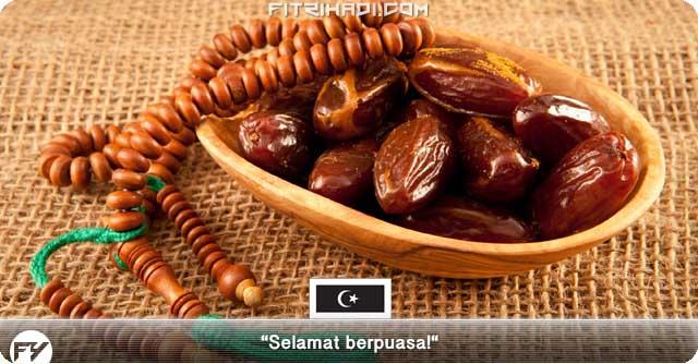 Jadual waktu buka puasa dan imsak 2017 - Terengganu