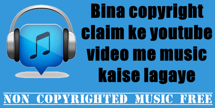 Bina Copyright Claim Ke Youtube Video Me Music Kaise Lagaye
