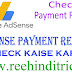 Adsense Payment Receipt Check Kaise Kare