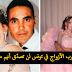 أغرب الأزواج في تونس لن تصدّق أنهم موجودين