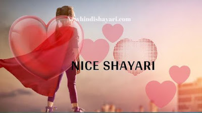 nice shayari dp