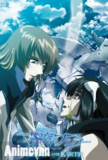 Soukyuu no Fafner: Heaven and Earth - Soukyuu no Fafner: Dead Aggressor 2013 Poster