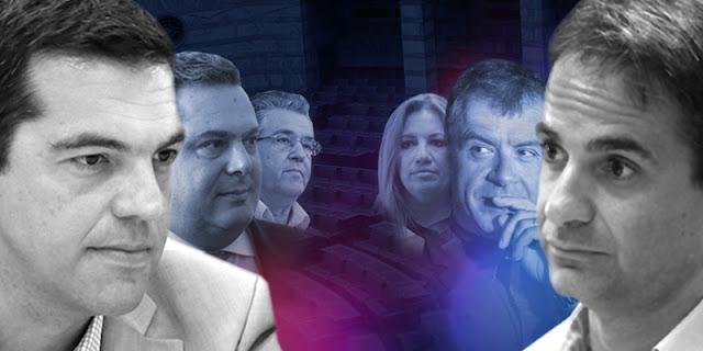 Οι Έλληνες πολιτικοί είναι απατεώνες… Γιατί τους πιστεύουμε ακόμα;