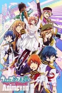 Uta no Prince Sama SS2 -  2013 Poster