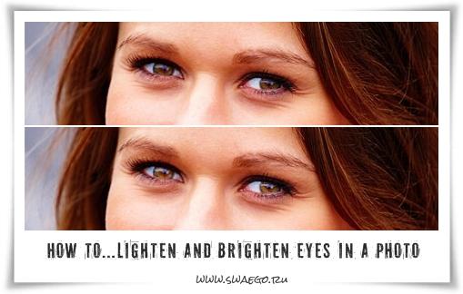 Как осветлить и сделать ярче глаза на фотографии в Фотошопе