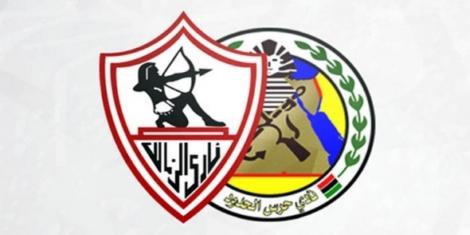 """نتيجة مباراة الزمالك وحرس الحدود """"1-0"""" فى كأس مصر"""