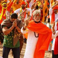 Ganpati Aarti Video Song