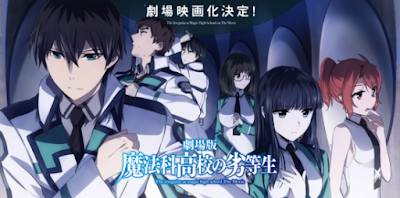 [ Download ] Mahouka Koukou no Rettousei Movie : Hoshi Wo Yobu Shoujo Subtitle Indonesia