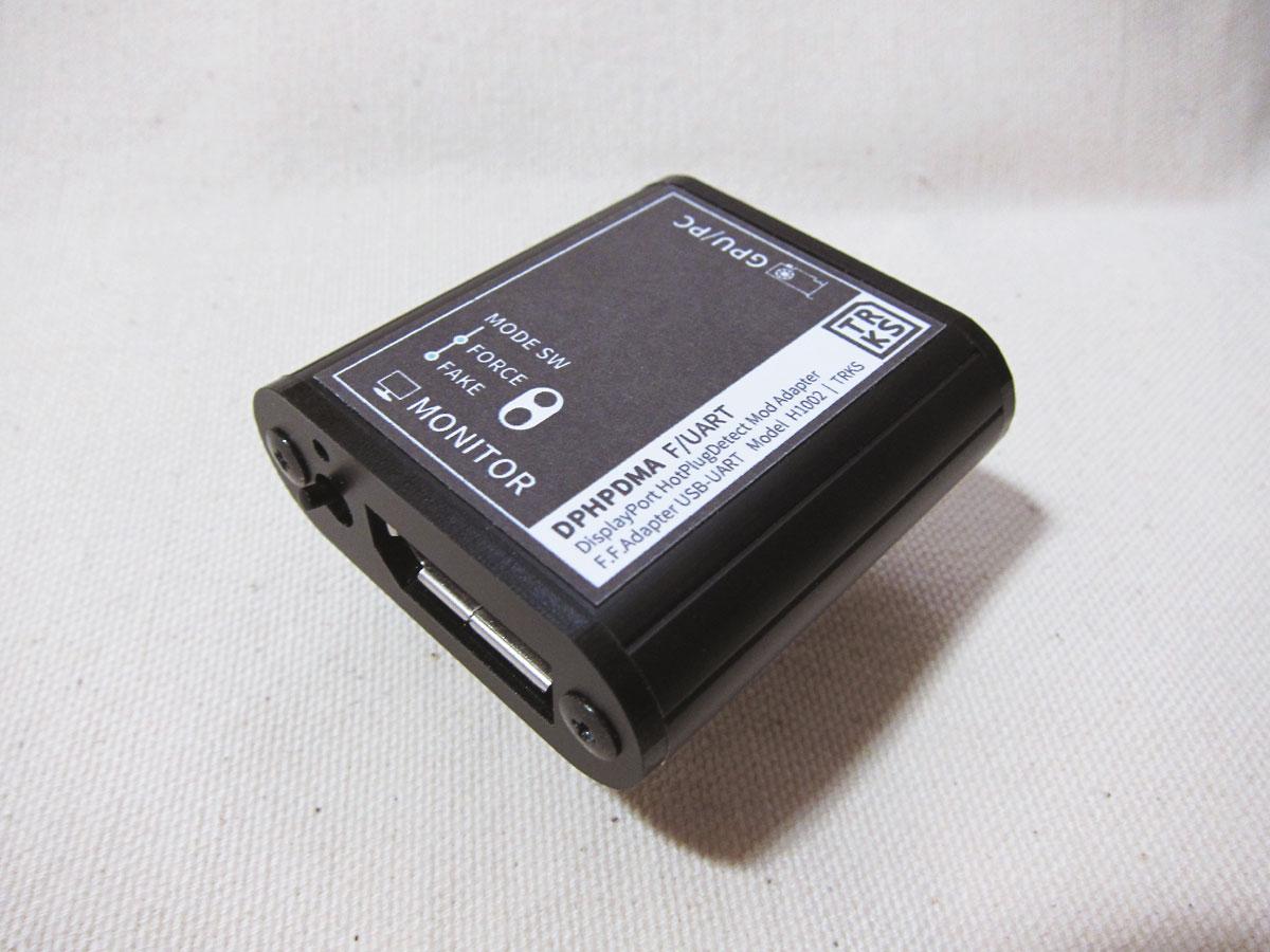DPHPDMA Series - Disable DisplayPort HotPlug [eng]